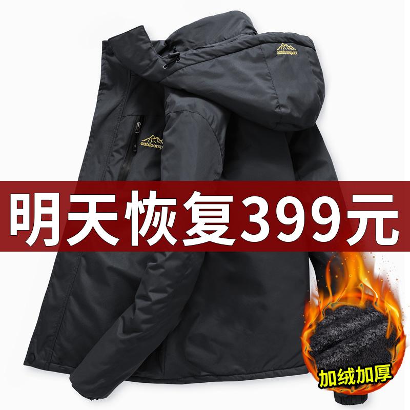 Куртка мужчина зимний с дополнительным слоем пуха сгущаться прилив бренд на открытом воздухе женская одежда тибет тонкие восхождение одежда пальто ветролом одежда