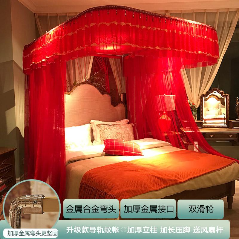 婚庆大红u型轨道导轨蚊帐三开门1.8m床双人结婚家用1.5m加密加厚
