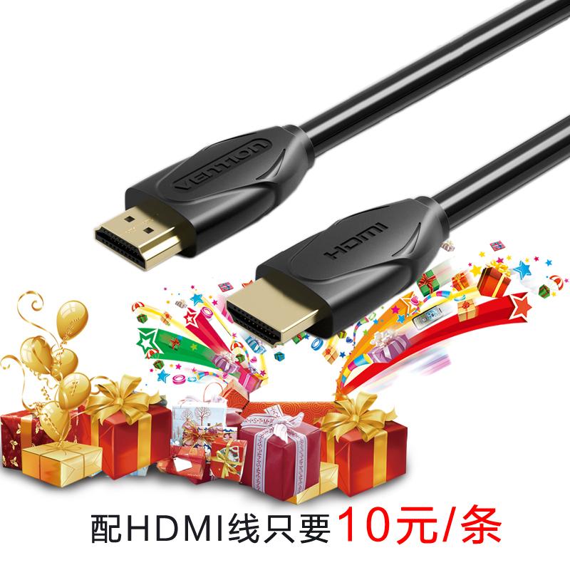 Бесплатная доставка HDMI четыре продвижение один экран сегментация устройство 4 дорога hd 1080P живопись в живопись бесшовный филиал экран устройство