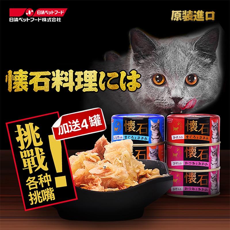 Консервированная еда для кошек Артикул 547033160882