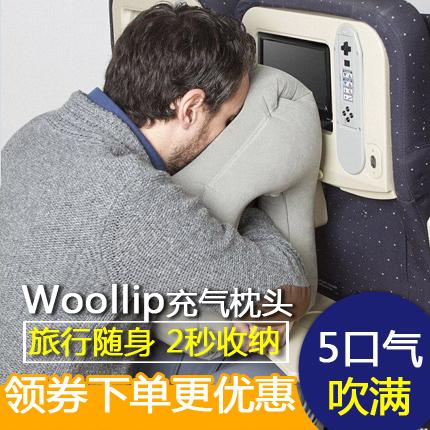 长途旅行充气枕多功能趴睡枕飞机火车便携用品U型枕靠枕午睡枕头