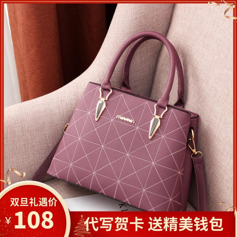 过年新年春节生日礼物送妈妈女实用高档送给婆婆的母亲节包包大气