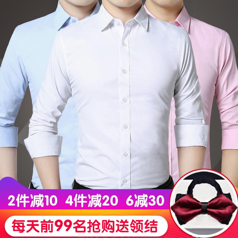 结婚礼服伴郎服装男兄弟团白伴郎衬衫长袖夏季新郎衬衣服粉色夏天