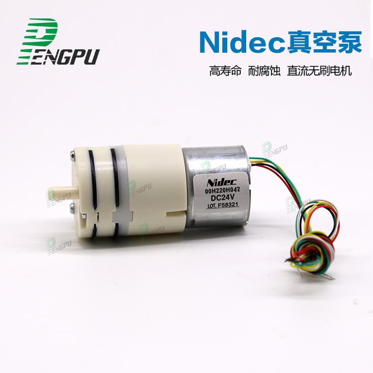 进口尼得科nidec微型真空泵12V隔膜泵负压泵小气泵无油抽气泵小型
