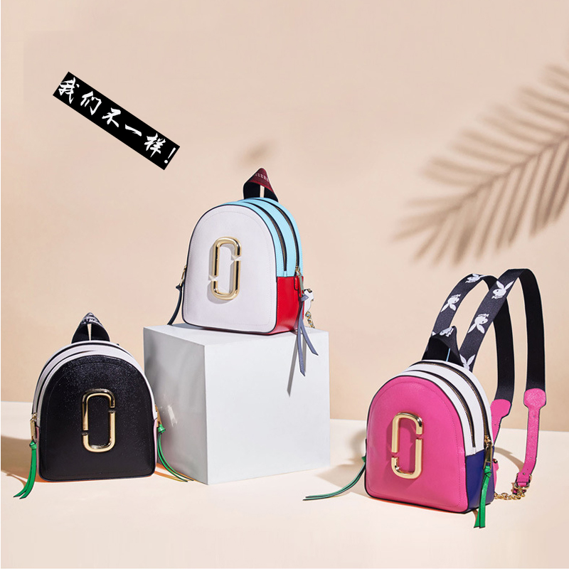 New leather backpack in summer 2018 womens small fresh contrast camera bag in Korean fashion