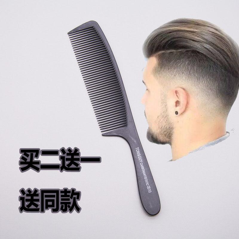 櫛の歯の広い頭髪の男の人は理髪して専門の髪形師を切ります。