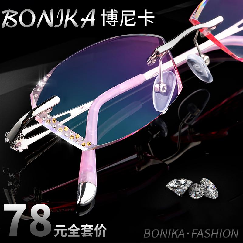 Koreas high-end customized titanium alloy frameless color changing myopia lens diamond trimming female diamond inlaid glasses