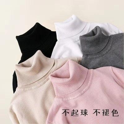 韓版秋冬款兒童高領毛衣男女童半高領針織打底衫純棉加絨彈性上衣