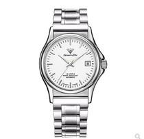 国产上海钻石牌全自动机械表日历全新正品男士腕表钢带皮带手表
