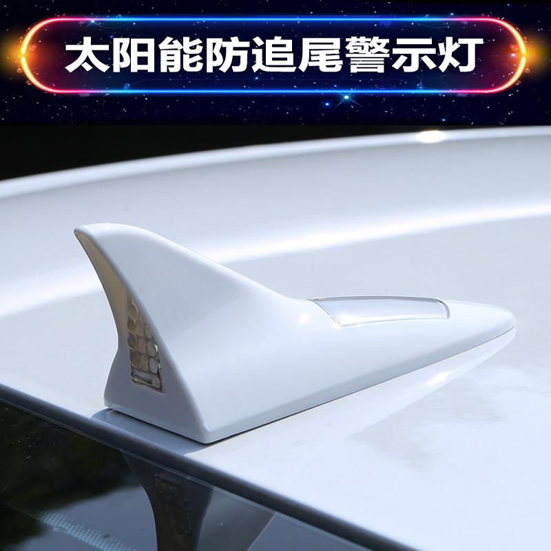 汽车装饰灯太阳能爆闪灯 鲨鱼鳍防追尾车顶灯 led车外灯警示灯