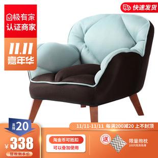 喂奶椅 单人孕妇靠背哺乳沙发椅子 日式小户型布艺沙发和室儿童椅