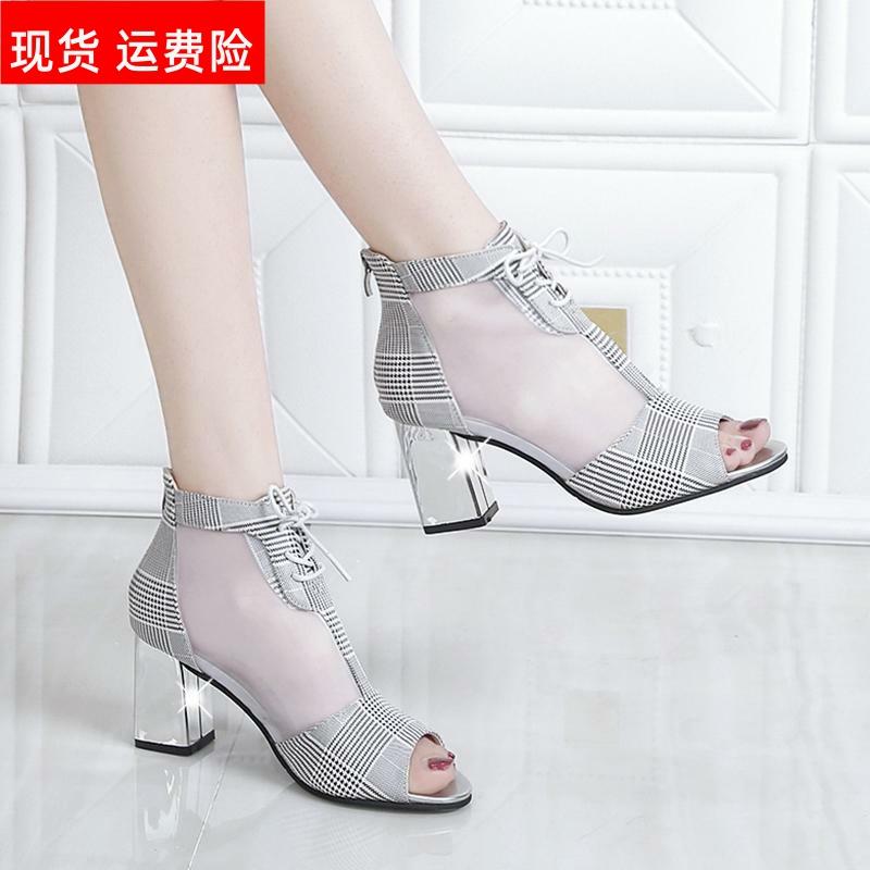 Женская обувь Артикул 591494913448