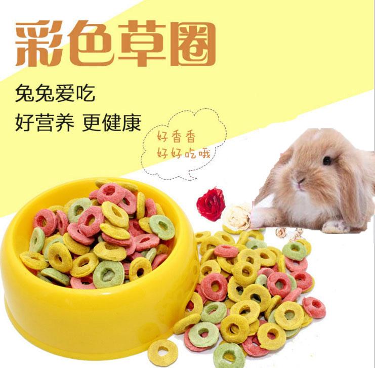 High fiber mixed molars: a snack for rabbits