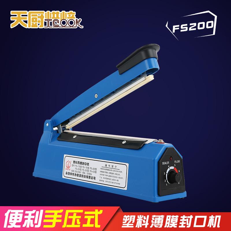 FS200