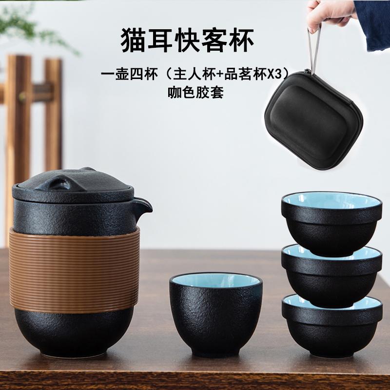 猫耳旅行茶具套装便携式包一壶两二四杯快客杯陶瓷户外随身泡茶壶