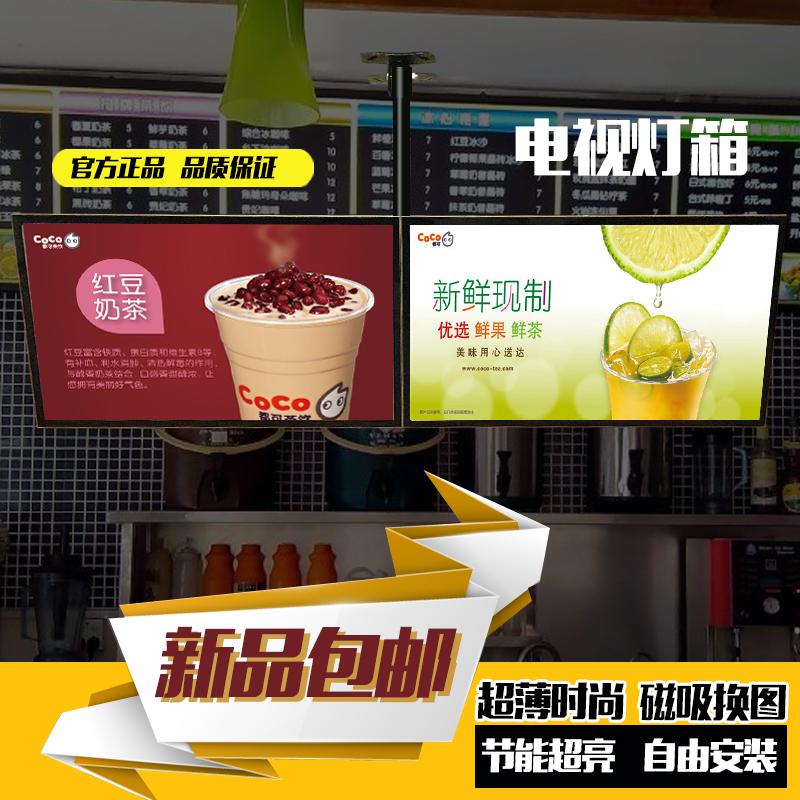 Чайный магазин тонкий свет Коробка СИД заказа a la carte один Прейскурант Signboard Magnet TV свет Индивидуальные рекламные щиты