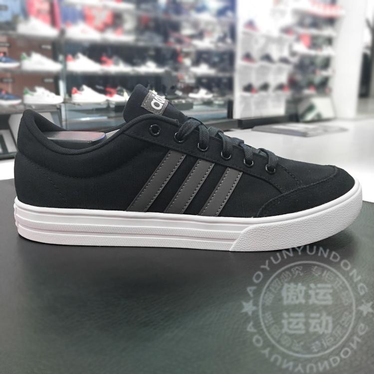 阿迪达斯男鞋2020夏季新款耐磨帆布板鞋休闲运动鞋 DB0092 AW3890图片