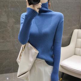 2020秋冬新款高领毛衣女坑条打底针织衫长袖套头修身内搭上衣女