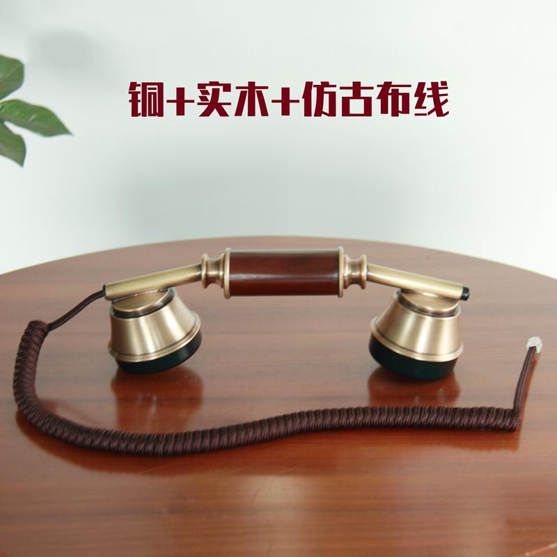 欧式实木仿古古董固定座机田园风格老式电话机手柄听筒话筒曲线