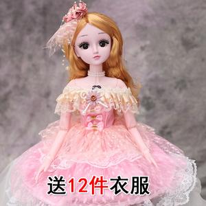 春节艾莎人鱼公主时尚十二摆件手工衣橱乖乖芭比娃娃60厘米婚纱超