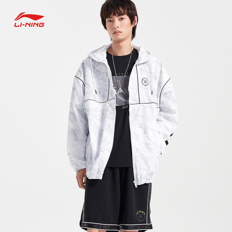 Li Ning windbreaker mens Wade series 2020 new windproof jacket leisure loose Woven Sportswear afdq399