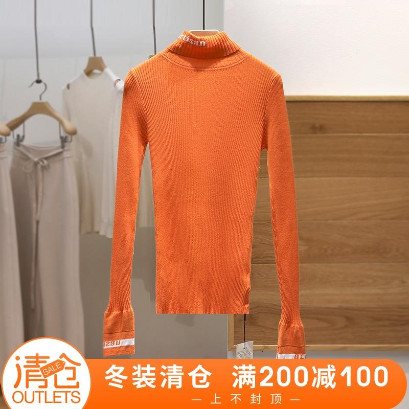 村●高领弹性收腰修身款特色针织衫