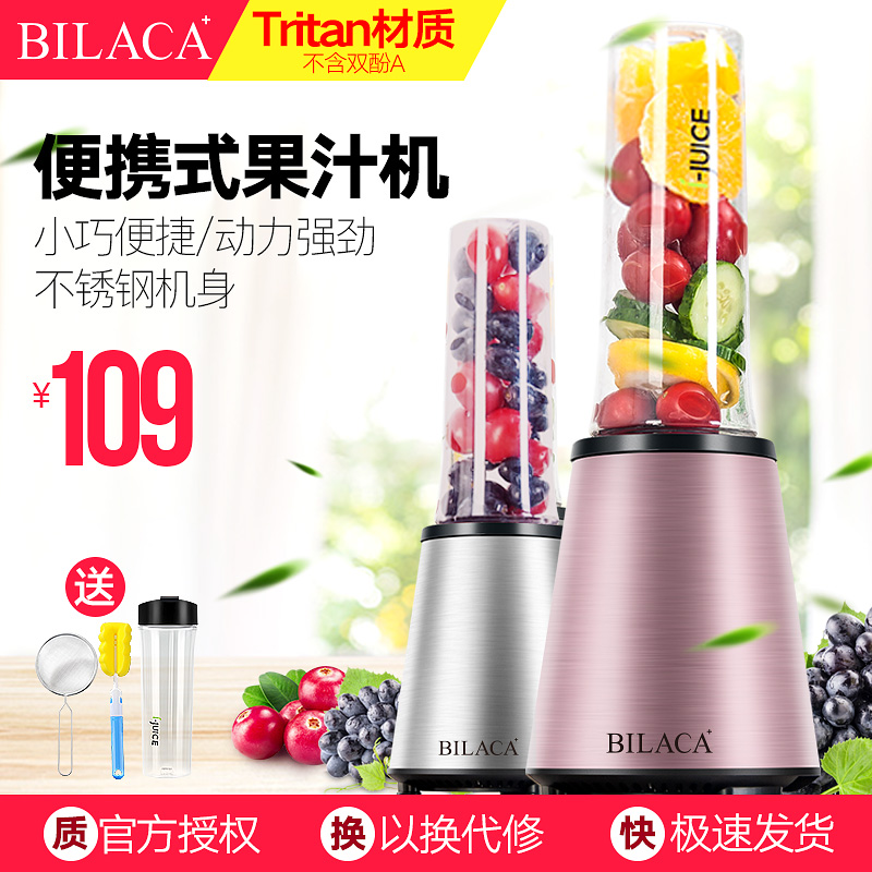 Bilaca mini home Juicer small electric mixer portable student Juicer fruit Juicer cup