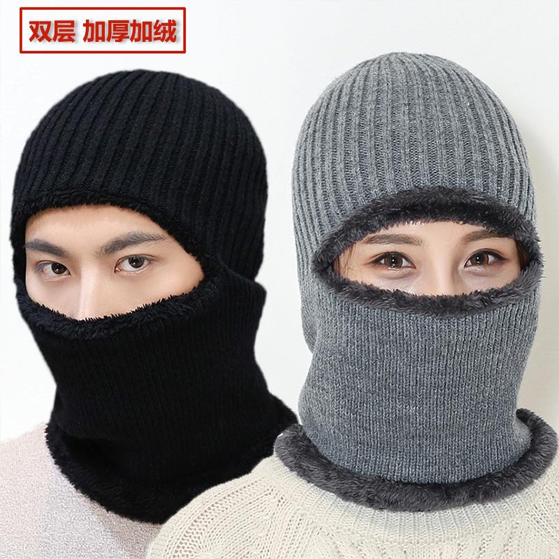冬季保暖帽子男骑车帽女户外防寒护耳加绒加厚毛线套头帽围脖一体