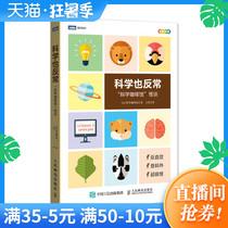 正版畅销图书籍重庆大学出版社文教科普读物著张超王燕平雪花尊贵
