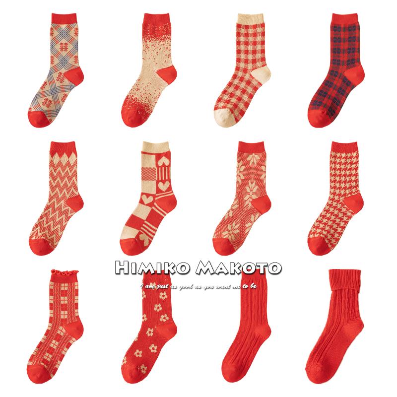 3双装大红袜子纯棉喜庆节日本命年中筒袜