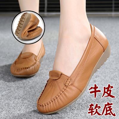 软底妈妈鞋夏季真皮豆豆鞋防滑平底单鞋舒适中老年女鞋休闲皮鞋女