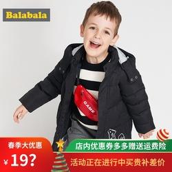 男童羽绒服巴拉巴拉男童羽绒服2018新款儿童男加厚保暖羽绒服酷潮