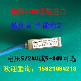 德国SIKO原装进口磁栅尺磁栅读数头磁栅位移传感器MSK读数头图片