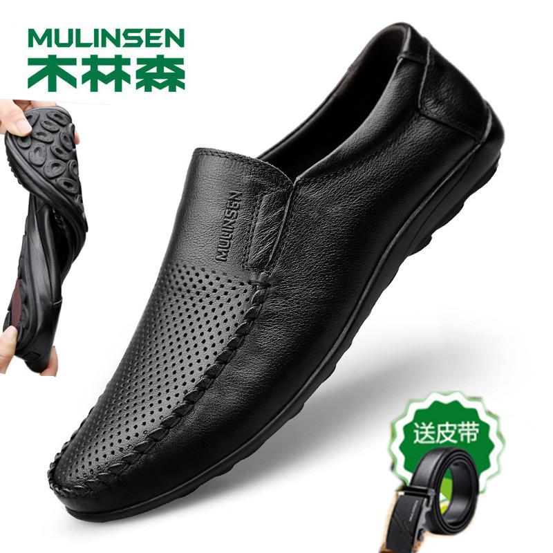 木林森男鞋夏季一脚蹬真皮男士凉鞋软底镂空透气商务休闲洞洞皮鞋