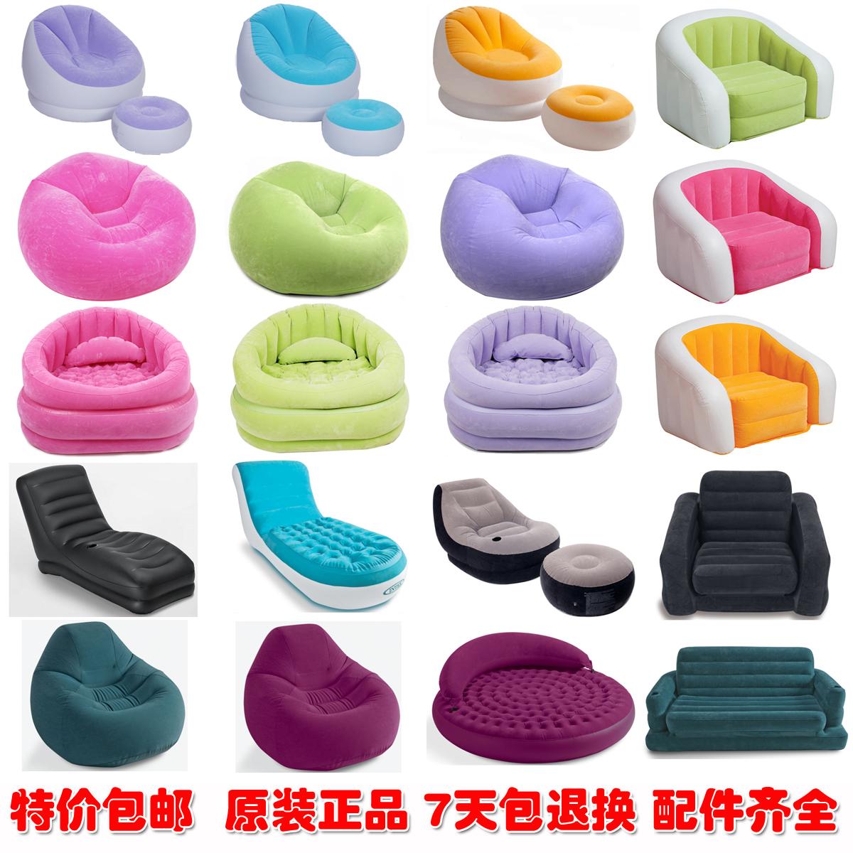 Пакет отправьте насос качественная оригинальная продукция INTEX газированный диван одноместный диван бездельник диван полдень остальные шезлонг