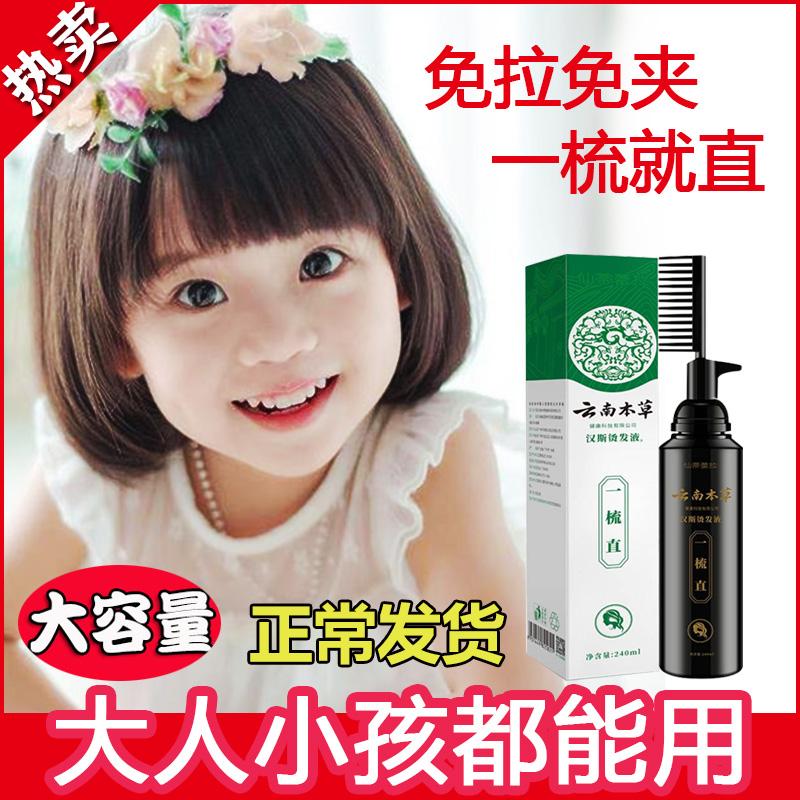 Крем для выпрямления волос Артикул 614652527946