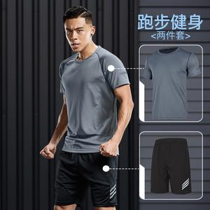 运动套装男春夏季跑步速干休闲服装健身房装备运动衣短袖短裤套装