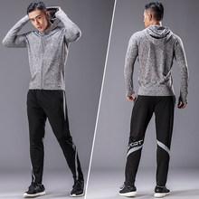 跑步运动套装男士秋冬季健身房速干衣服卫衣爸爸晨跑户外休闲服装