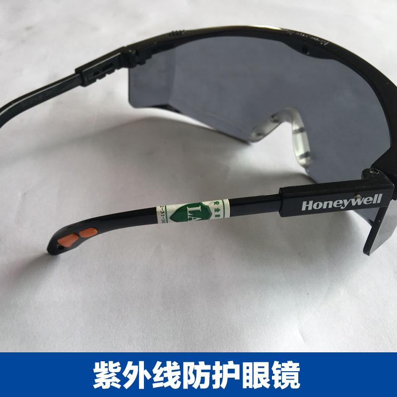 Крыша твердый UV защищать очки ультрафиолет затвердевать свет 365 промышленность очки реальный тест комната свет твердый машинально