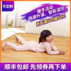 陌暖碳晶地暖垫瑜伽地热垫移动电加热地毯石墨烯客厅家用取暖垫