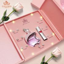 创意生日礼物女送女友情人节表白惊喜生日盒子送闺蜜实用精致耳钉