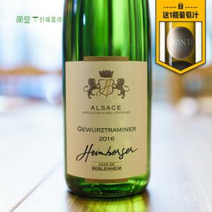 送1瓶葡萄汁 法国阿尔萨斯琼瑶浆Gewürztraminer半甜白葡萄酒