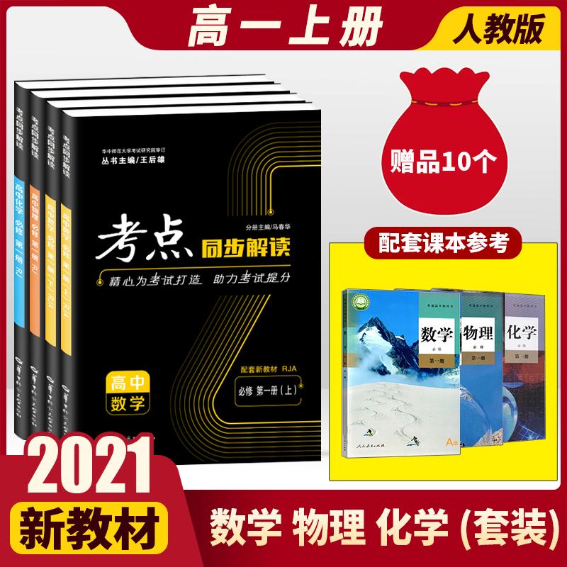 Книги о коллекционировании мебели Артикул 524697574007