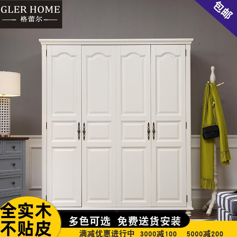 美式全实木4门衣柜白色大衣橱对开门主卧衣柜超大储物空间储物柜5300.00元包邮