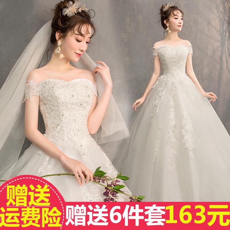 婚纱礼服2020春季新款新娘韩式一字肩齐地孕妇显瘦抹胸长拖尾婚纱图片