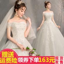 婚纱礼服2020夏季新款新娘韩式一字肩齐地孕妇显瘦抹胸长拖尾婚纱