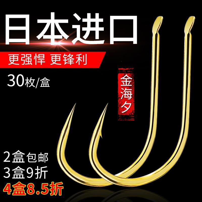 满17.80元可用8.9元优惠券日本原装进口金海夕有无倒刺鱼钩