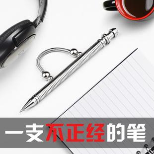 韩国DIY创意新奇礼品笔