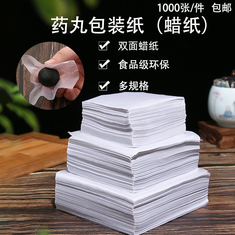 Восковая бумага Артикул 521476966904