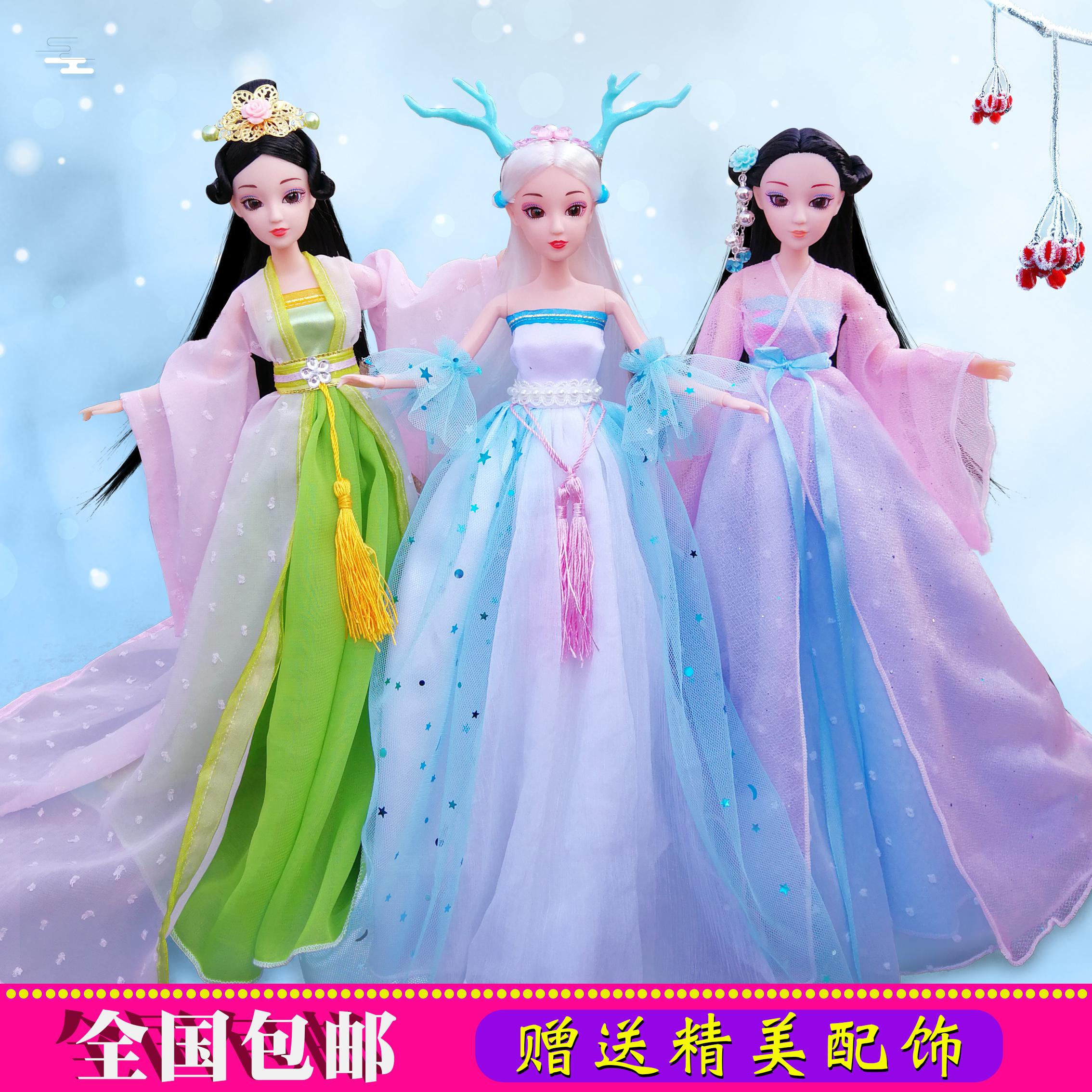 古装娃娃3D真眼宫廷白浅古装衣服女孩过家家玩具婚纱礼盒生日礼物
